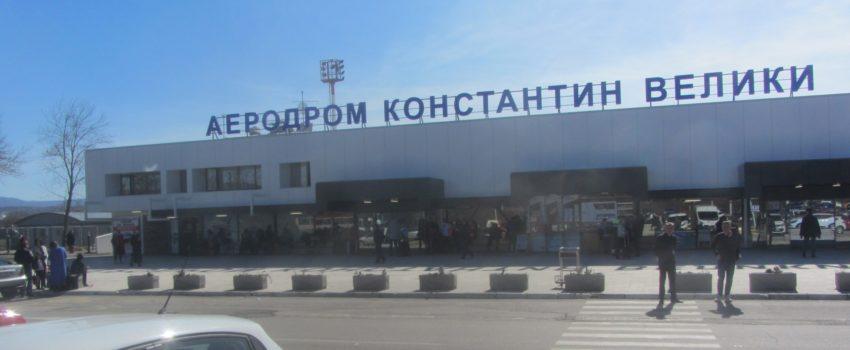 Коме то и зашто смета аеродром у Нишу   5cb46e95f0e69