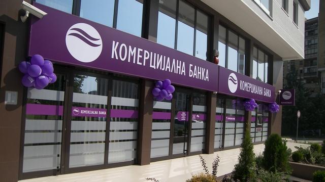 Држава губи новац ако Комерцијалну банку прода испод 615 милиона евра 2