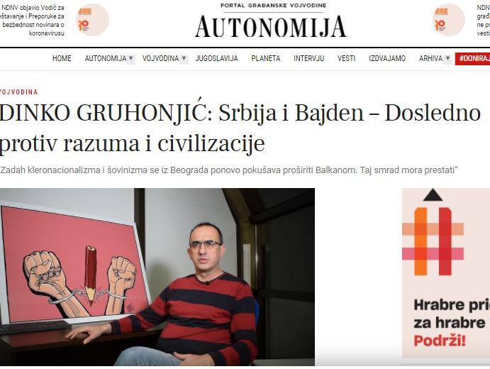 Динко Грухоњић и границе слободе мишљења