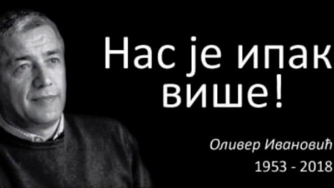 Пре три године убијен Оливер Ивановић, још није утврђено ко су налогодавци и починиоци овог злочина