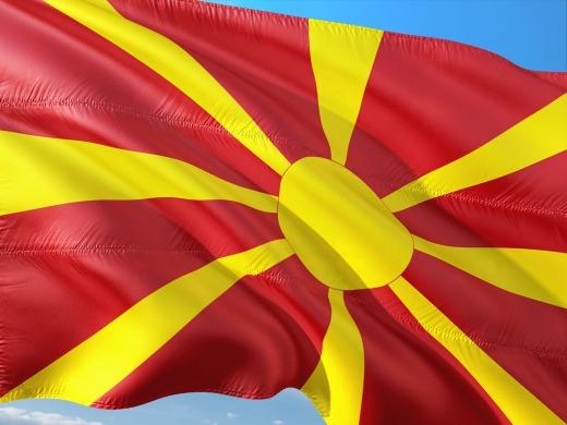 Бугарски патријарх Неофит: Питање аутокефалности Македонске православне цркве покренуће се након што се реши питање имена државе