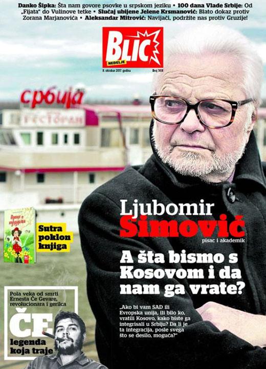 Одговор академику Симовићу – шта бисмо са Косовом ако га нам врате