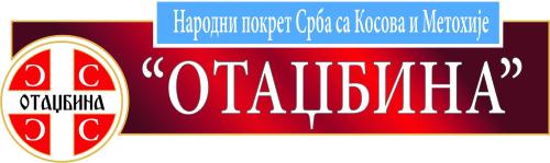 """""""Отаџбина"""": Унутарсрпски дијалог о КиМ је обична политичка лакрдија, Вучић жели да његова издаја КиМ буде заједничка издаја свих нас"""