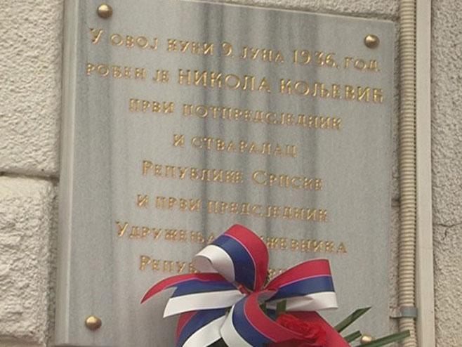 Бањалука: Спомен плоча у част Николе Кољевића откривена на његовој родној кући
