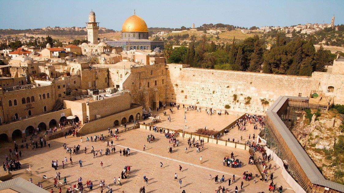Њујорк тајмс: Трамп ће признати Јерусалим као главни град Израела, одложено пресељење амбасаде САД из Тел Авива
