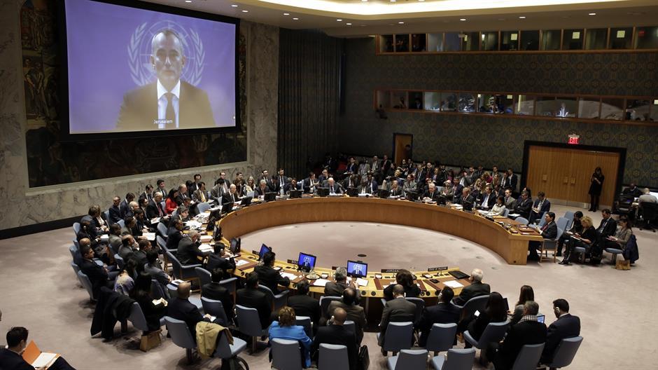 Декларација СБ УН: Јерусалим да буде главни град две државе, статус треба да се одреди путем преговора Израелаца и Палестинаца