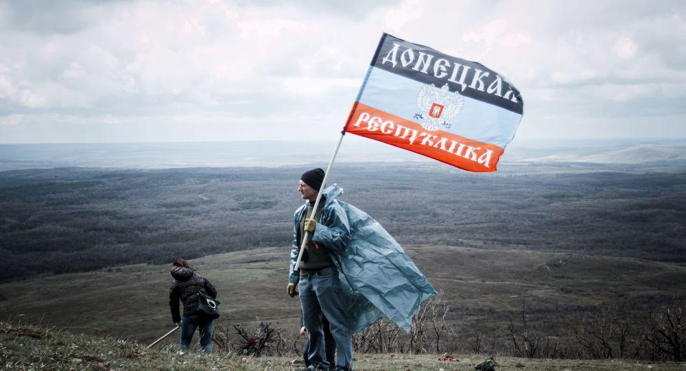 """Минск: Учесници контакт групе из Украјине, две републике из Донбаса, Русије и ОЕБС-а потписали су споразум који садржи """"формулу Штајнмајера"""", a на основу кога ће бити направљен нови закон о специјалном статусу Донбаса"""
