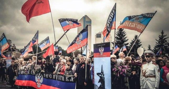 Парада у Доњецку поводом Дана победе