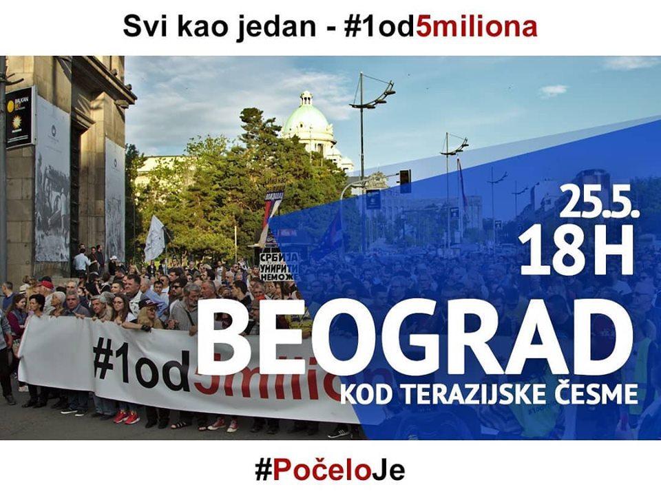 """Двадесет пети протест """"1 од 5 милиона"""" у Београду (фото, видео) 8"""