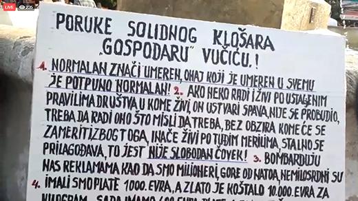 """Двадесет пети протест """"1 од 5 милиона"""" у Београду (фото, видео) 7"""