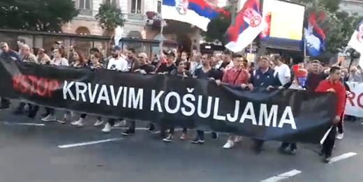 """Двадесет пети протест """"1 од 5 милиона"""" у Београду (фото, видео) 2"""