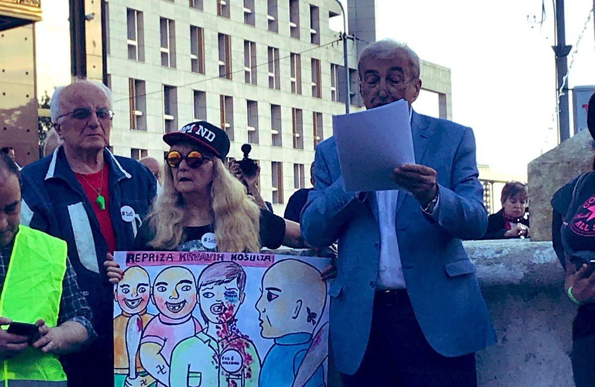 """Двадесет пети протест """"1 од 5 милиона"""" у Београду (фото, видео) 4"""