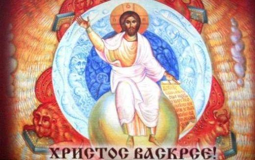 Pravoslavni hrišćani danas proslavljaju najveći praznik ...