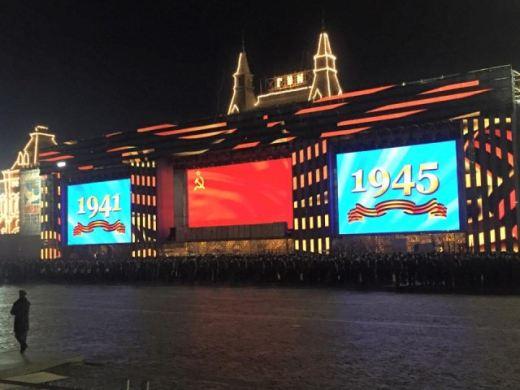 parada u moskvi 9 maj