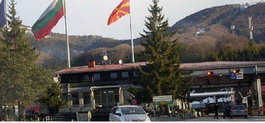 Реадмисија миграната из ЕУ у Србију 9