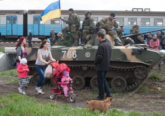 Депопулација становништва Украјине, десет милона становника мање