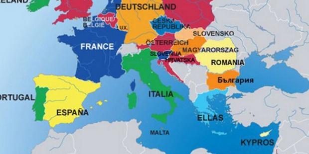 gugl mapa evrope Večernje novosti: Skandalozno – na sajtu Evropske komisije  gugl mapa evrope