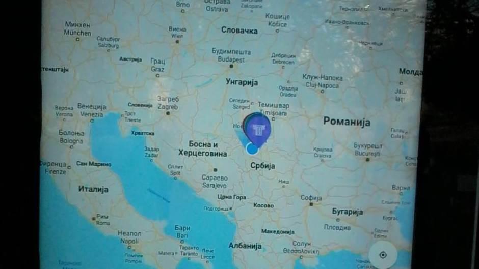 N1 Nezavisno Kosovo Prikazano Na Mapi Na Stanici Gsp Na Slaviji
