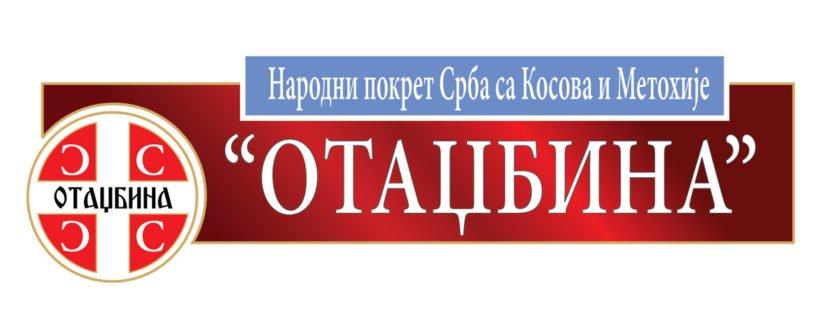 """""""Отаџбина"""": Присталице Александра Вучића на КиМ врше насиље над политичким неистомишљеницима"""