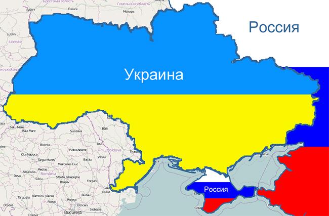 U Larusovom Atlasu Iz 2016 Krim Prikazan Kao Deo Rusije Hronika