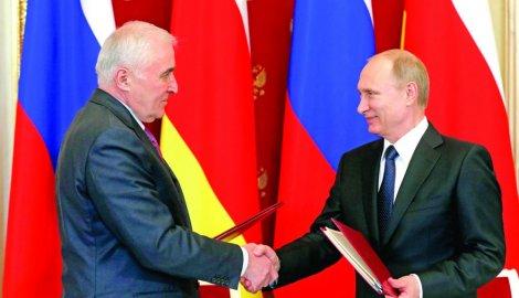 Владимир Путин предао парламенту на ратификацију споразум о интеграцији Јужне Осетије Русији