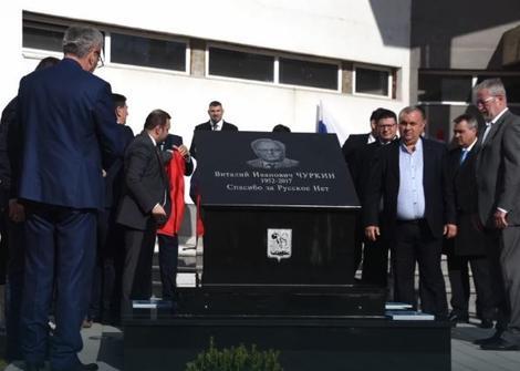 Источно Сарајево: Откривен споменик Виталију Чуркину