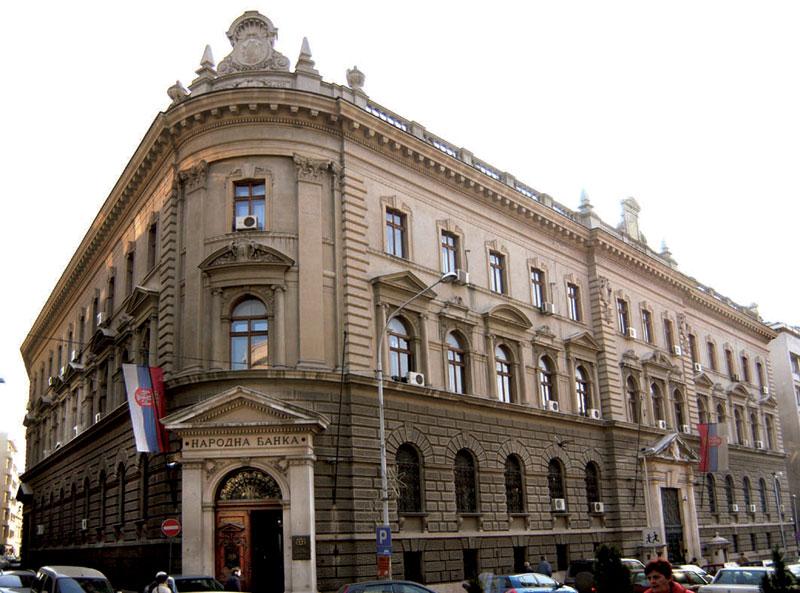 Znamenite gradjevine grada Beograda Narodna-banka-srbije(1)