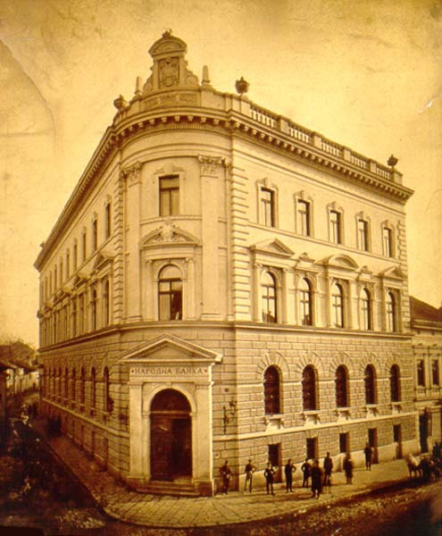 Na Danasnji Dan Osnovana Narodna Banka Srbije Hronika