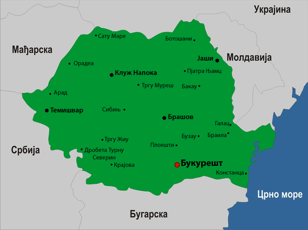 mapa rumunije Bukurešt: Predsednik parlamenta Mađarske da odloži posetu Mađarima  mapa rumunije