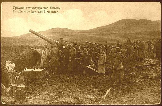 Резултат слика за prvi balkansk irat